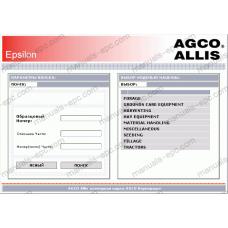 Agco Allis
