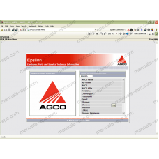 AGCO Epsilon NA - virtual machine
